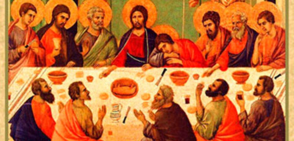 Jueves Santo, el amor fraterno y servicial ciclo B